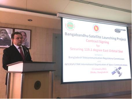Bangladesh's First Telecommunications Satellite Launched Successfully