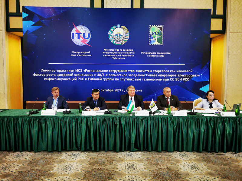Heads of Intersputnik's Specialized Departments Attend ITU and RCC Events in Uzbekistan