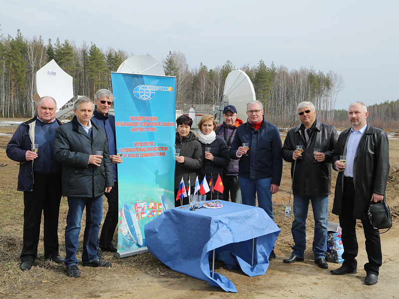 Members of Intersputnik's Audit Committee visit the inauguration of Isatel's new teleport