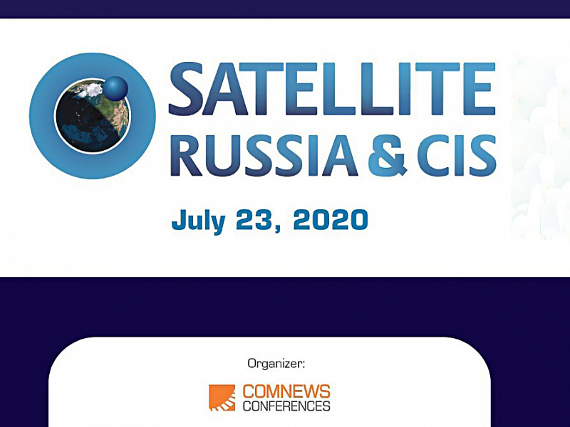 Intersputnik took part in the online conference Satellite Russia & CIS