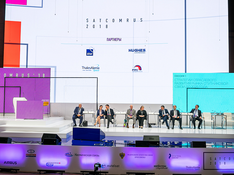 Intersputnik Takes Part in SATCOMRUS Conference