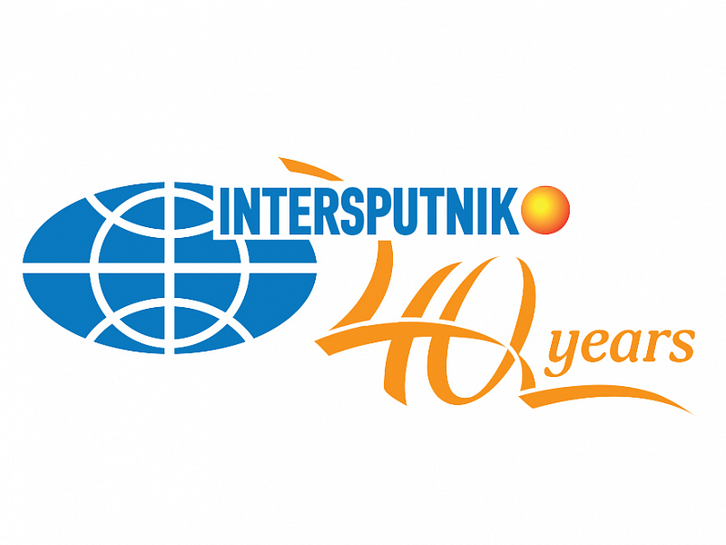 Intersputnik has been congratulated on its 40th anniversary by Mr. L. Rogozin, Director General of the Non-Profit Partnership 'National Satellite Telecommunications Assembly'